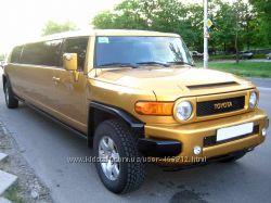 Золотой Лимузин класса Хаммер Toyota FJ аренда авто на свадьбу, девичник