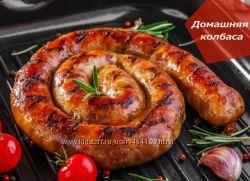 ЕмКолбаски - все для создания колбасы в Домашних условиях