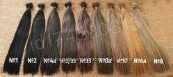 Набор волос на заколках с 7-ми прядей термо матовые