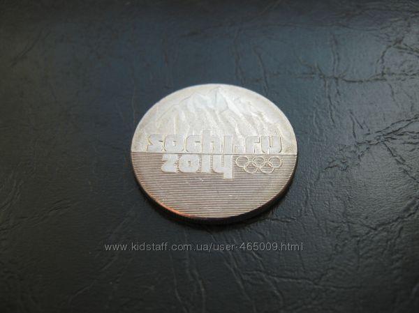 Монета 25 рублей Сочи 2014