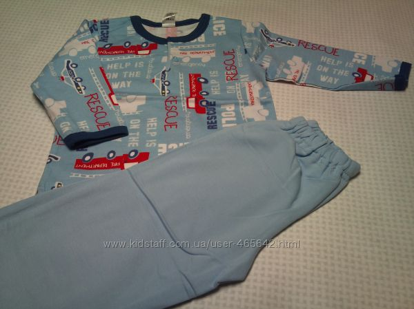 пижамка для мальчика Валери-текс