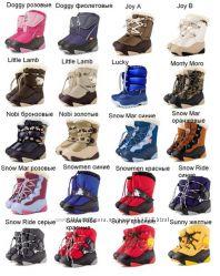 Зимние сапожки DEMAR - все моделики р. 20-29  В наличии.