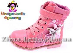 Ортопедические ботиночки, полусапожки для девочек р 24-27. В наличии. Выбор
