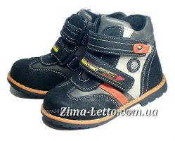 Демисезонные ботинки для мальчика р. 29-30 В наличии .