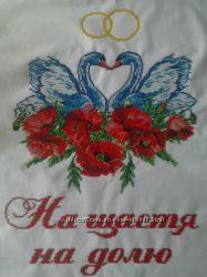 свадебный рушник бисером
