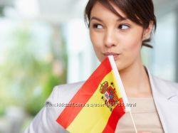 Репетитор испанского языка