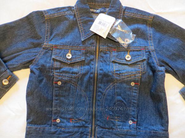 джинсовая куртка для мальчика от 2-6 лет