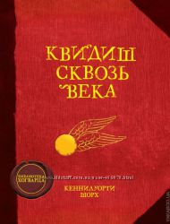 Фанатам Гарри Поттера - в продаже снова Библиотека Хогвардса