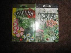 Отрывные тематические календари - Травник