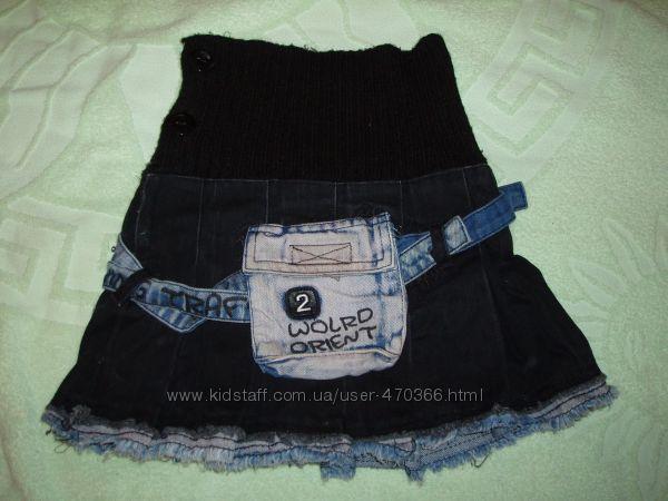 Модная джинсовая юбка, идеально на весну-осень, размер 116-подарю