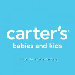 Carter&acutes. Без комиссии.