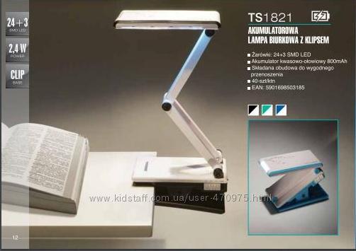 Настольная аккумуляторная led Лампа Трансформер Прищепка Tiross TS 1821, ЕС