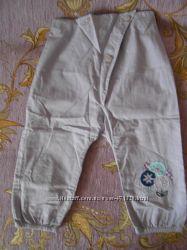 штаны-алладины Cocoon La Redoute