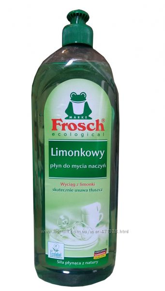 Моющее средство для посуды Frosch 750 мл.