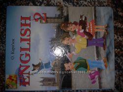 английский язык учебник 2 класс