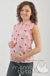 Блуза летняя для беременных и кормящих мам