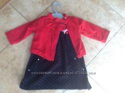 Шикарный нарядный комплект для принцессы