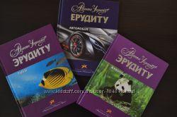 Наши детские книги, часть 3