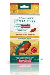 Белорусская косметика. Концентрат ультраукрепляющий Ампулы молодости.