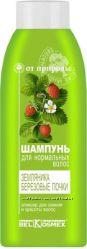 Белорусская косметика. Линия по уходу за волосами ОТ ПРИРОДЫ. Супер цена.