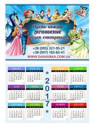 Карманные календари-визитки на 2017 год