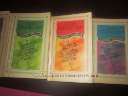 Луи Буссенар, собрание романов в 4 томах