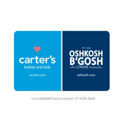 CARTERS -20 и OSHKOSH -20, Clearance и Doorbuster под 0