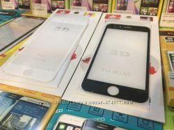 3D защитное изогнутое стекло iPhone 6 6s