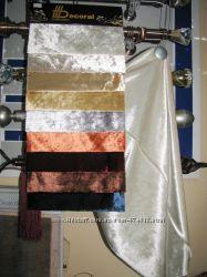 Велюр 280см штрина бархат качество разные цвета