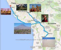 В Перу и Боливию дешевле всех