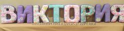 Интерьерные буквы-подушки