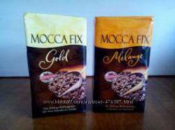 Кава Mocca Fix 500г. опт