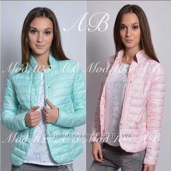 Женская модная курточка