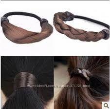 Резинка для волос с искусственными волосами. Раcпродажа остатков.
