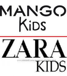 ZARA kids и MANGO kids - без комиссии.