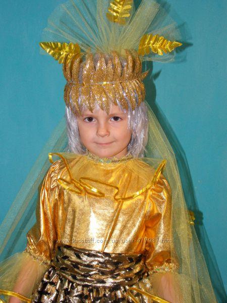 Корона для костюма осень