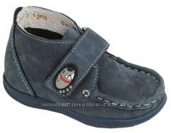 Ботиночки  Shagovita, Шаговита для мальчика. Распродажа