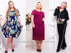 Женская одежда Tatiana-lux ставка 15грн, размеры 42-62. Выкуп ежедневно.