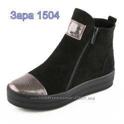 Ботинки, туфли натуральная кожа Sofistails