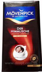 Кофе молотый Movenpick Der Himmlische