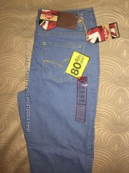 Продам обидный пролет джинсы