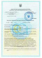 сертификаты Лянянь