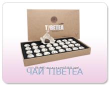 Китайский чёрный чай пуэр TIBETEA X. O. Tibemed.