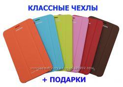 Чехол для Samsung Galaxy Tab 3 lite 7. 0  T110 T111 T113 T116 и подарки