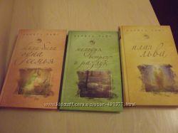 Серия книг Ларисы Райт Гармония жизни