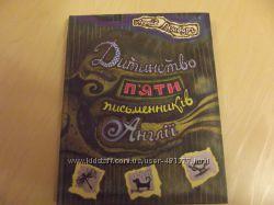 Цікаві та повчальні книжки для дітей українською