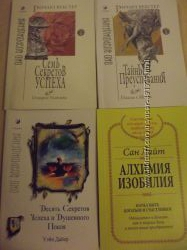 Серия книг Око Возрождения
