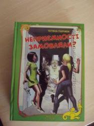 Цікаві книжки для підлітків