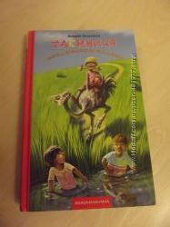 Дитяча література українською