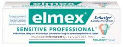 Профессиональная зубная паста Elmex Sensitive 75мл